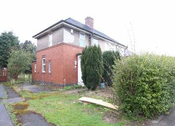 Thumbnail 2 bedroom semi-detached house for sale in Dagnam Crescent, Sheffield, South Yorkshire