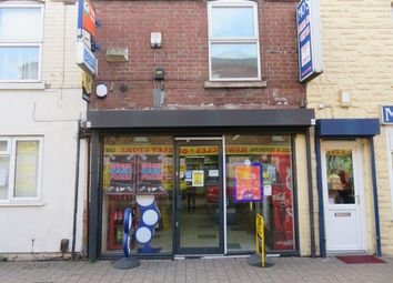 Thumbnail Land to rent in Victoria Road, Netherfield