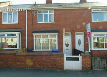 Thumbnail 2 bed terraced house for sale in Cecil Avenue, Warmsworth, Doncaster.