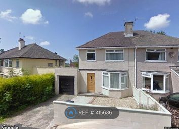 Thumbnail 3 bed semi-detached house to rent in Ingleton Drive, Lancaster