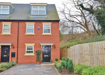 Thumbnail 3 bed terraced house for sale in Woodbourn Gardens, Wombwell, Barnsley