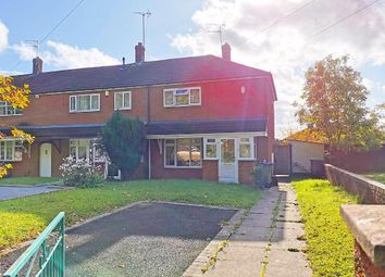 Thumbnail 2 bed end terrace house for sale in Plane Tree Road, Walsall, West Midlands