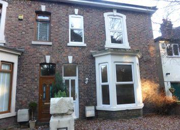 Thumbnail 3 bed semi-detached house for sale in Mount Road, Bebington