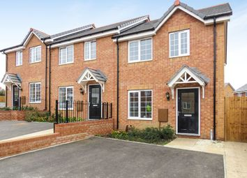 Thumbnail 3 bedroom terraced house for sale in Flint Close, Southam