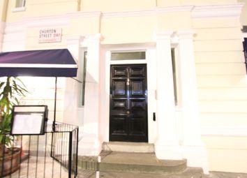 Thumbnail Studio to rent in 35 Belgrave Road, Pimlico, London