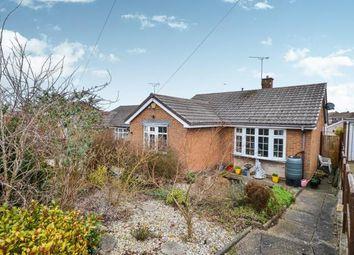 Thumbnail 2 bed bungalow for sale in Derwent Avenue, Mansfield, Nottinghamshire