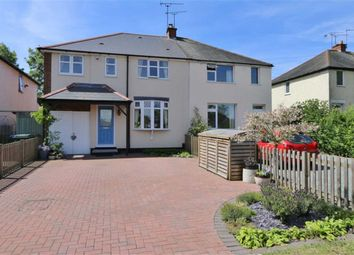 Thumbnail 4 bed semi-detached house for sale in Hawkes Mill Lane, Allesley, Coventry