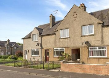 Thumbnail 2 bed terraced house for sale in Strathmore Drive, Stirling