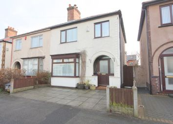 Thumbnail Semi-detached house for sale in Seafield Avenue, Crosby, Liverpool