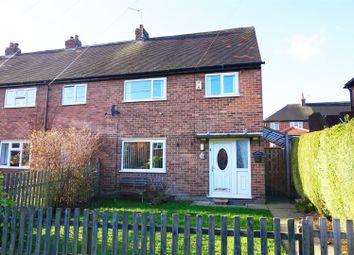 Thumbnail 3 bedroom end terrace house for sale in Elmfield Avenue, Longwood, Huddersfield