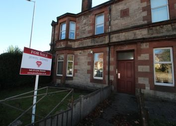 Thumbnail 2 bed flat to rent in Clark Street, Airdrie, North Lanarkshire