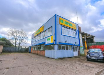 Thumbnail Office to let in Bull Lane Works, West Bromwich, West Midlands