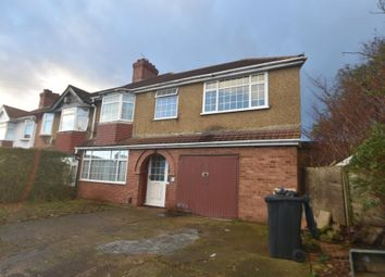 Thumbnail End terrace house for sale in Girton Road, Northolt
