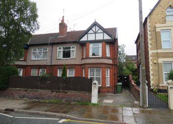Thumbnail 3 bed maisonette for sale in Borough Road, Prenton, Birkenhead