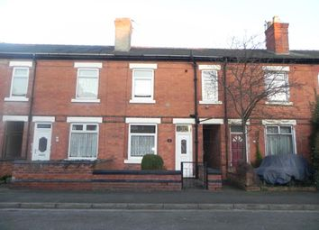 Thumbnail 2 bed terraced house to rent in Charles Street, Hucknall