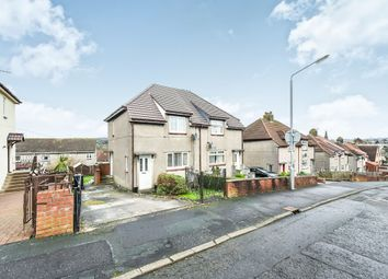 Thumbnail 2 bed semi-detached house for sale in Holmes Road, Galston
