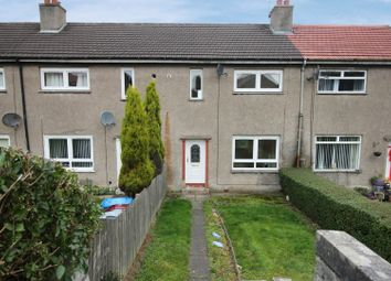 Thumbnail 2 bedroom terraced house for sale in Hillhead Crescent, Hamilton, Lanarkshire