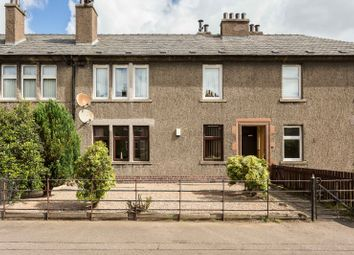 Thumbnail 2 bed flat for sale in Kerrsview Terrace, Dundee, Angus