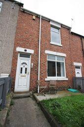 Thumbnail 2 bedroom terraced house to rent in Ingoe Street, Lemington, Newcastle Upon Tyne
