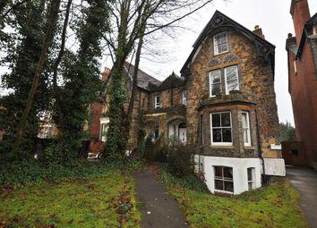 Thumbnail 1 bedroom flat to rent in Waterden Road, Guildford, Surrey