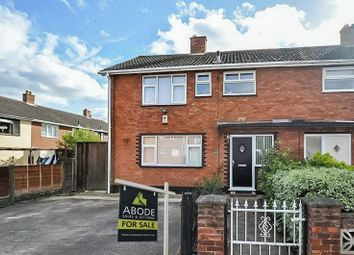 Thumbnail 3 bed end terrace house for sale in Poplars Road, Handsacre, Rugeley