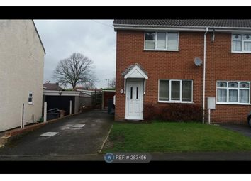 Thumbnail 2 bed end terrace house to rent in Regent Street, Church Gresley, Swadlincote