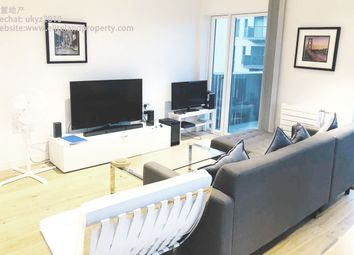 Thumbnail 2 bed flat to rent in The Lumire, 23 Maud Street, London