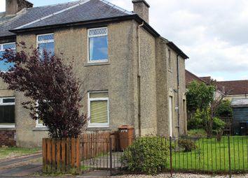 Thumbnail 2 bed flat to rent in Burngrange Cottages, West Calder, West Lothian