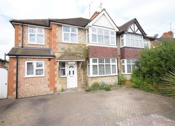 Thumbnail 4 bedroom semi-detached house for sale in Erleigh Court Gardens, Earley, Reading, Berkshire