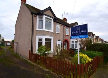 3 bed terraced house for sale in Dickens Road, Keresley, Coventry CV6