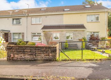 Thumbnail 2 bed terraced house for sale in Longsdale Crescent, Oban
