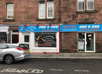 Thumbnail Retail premises for sale in 266 High Street, Perth