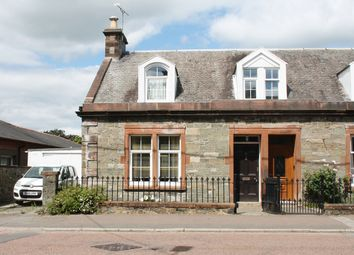 Thumbnail 2 bed semi-detached house for sale in St Mary Street, Kirkcudbright