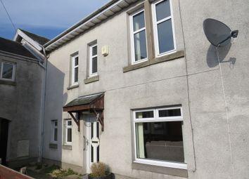 Thumbnail Terraced house for sale in Rowan Court, Bannockburn, Stirling