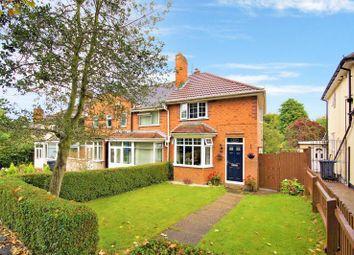 2 bed end terrace house for sale in Weoley Avenue, Selly Oak, Birmingham B29