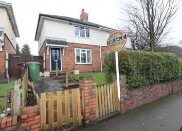 Thumbnail 2 bed semi-detached house for sale in Lichfield Road, Wednesfield, Wolverhampton