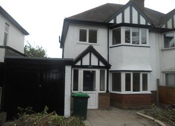 Thumbnail 3 bed semi-detached house to rent in Harborne Road, Bearwood, Smethwick