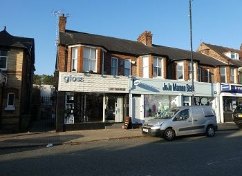 Thumbnail Retail premises to let in Ashley Road, Hale
