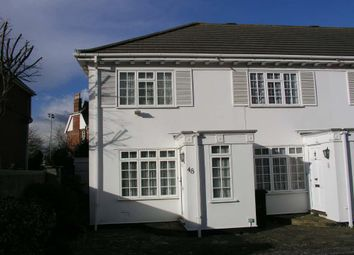 Thumbnail 2 bed end terrace house to rent in Furness Road, Lower Meads, Eastbourne