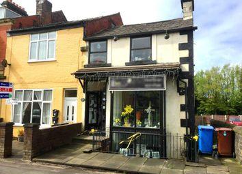 Thumbnail Retail premises for sale in Adlington PR7, UK