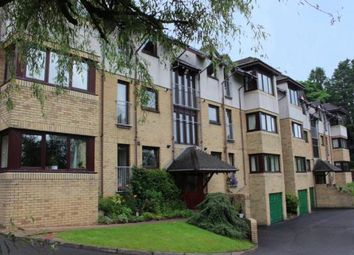 Thumbnail 2 bed flat for sale in Greenbriar House, Maclachlan Road, Helensburgh, Argyll And Bute