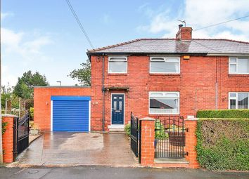 Thumbnail 3 bed semi-detached house for sale in Dene View, High Spen, Rowlands Gill