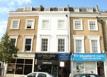 Thumbnail 2 bed maisonette to rent in Churton Street, London