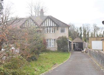 Thumbnail 3 bed property for sale in Brynnewydd Gardens, Sketty, Swansea
