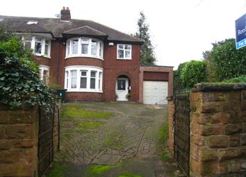 Thumbnail 3 bedroom semi-detached house for sale in Middleborough Road, Coventry