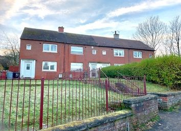 Thumbnail 2 bed terraced house for sale in Skye Road, Rutherglen, Glasgow