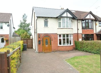 Thumbnail 3 bedroom semi-detached house for sale in Oxstalls Lane, Longlevens, Gloucester