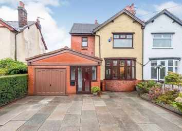 Thumbnail 3 bed semi-detached house for sale in Dodds Lane, Maghull, Liverpool, Merseyside