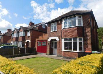 Thumbnail 3 bed detached house for sale in Quarrydale Avenue, Sutton-In-Ashfield
