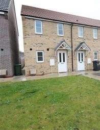 Thumbnail Semi-detached house to rent in Hornbeam Close, Selby